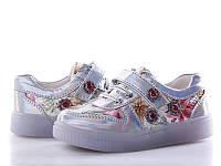 Детские кроссовки для девочек, фото 1