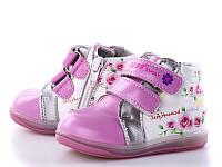 Демисезонные ботинки для девочек, фото 1