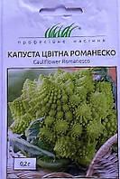 Семена капусты цветной сорт Романеско 0.2 гр