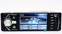 "Автомобильная магнитола MP5-4021 USB ISO с экраном 4.1"" AV-in Распродажа"