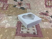 Коробка Молочная для пряников, печенья 120*120*30 (с окошком-сердце), фото 1