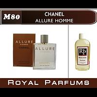 Духи на разлив Royal Parfums M-80 «Allure Homme» от Chanel