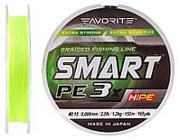 Шнур Favorite Smart PE 3x 150м (fl.yellow) #0.15/0.066mm 2.5lb/1.2kg