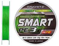 Шнур Favorite Smart PE 3x 150м (l.green) #1.2/0.187mm 20lb/9.5kg