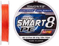 Шнур Favorite Smart PE 8x 150м (red orange) #2.0/0.242mm 25lb/13.8kg