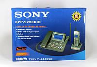 Телефон стационарный  KXT 9228 под замену АКБ