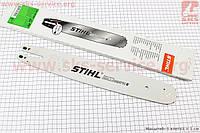 "Шина 14""-1,3mm 3/8"" 50зв L=39см, в упаковке, производство Китай для бензопилы"