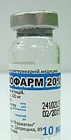 Кофеинофарм 20% 10 мл (Кофеин)