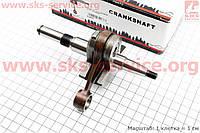 Коленвал, палец 10мм MS-380/381 для бензопилы Stihl