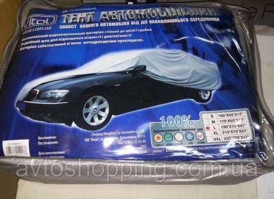 Тент, чехол для автомобиля Седан с подкладкой Vitol CC13401 L Серый  483х178х120 см