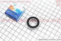 Подшипник 6002-2RS (15x32x9) MS-170/171/180/181/190T/211/211C-лев. или прав. 240/260-лев., ИНДИЯ для бензопилы Stihl