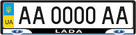 Рамка под номерные знаки LADA (рамка номера)