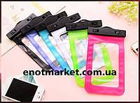 Водонепроницаемый чехол для телефона, документов, ключей и прочих мелочей розовый