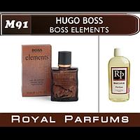 Духи на разлив Royal Parfums M-91 «Boss Elements» от Hugo Boss
