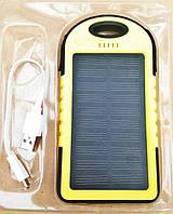 Портативное зарядное устройство Solar Charger Power Bank 20000mAh