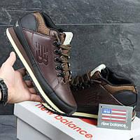 Качественные мужские кроссовки New Balance 754, нью бэланс. Коричневыеые. 4109