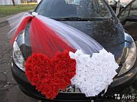 Украшение для свадебной машины. Красно белые сердца.