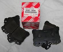 Тормозные колодки передние Lexus LS460 04465-50260