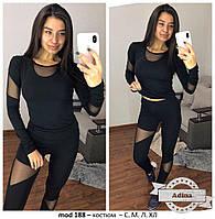 Женский модный черный костюм для фитнеса, фото 1
