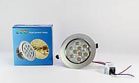 Врезная круглая точечная лампочка LED LAMP 9W 1404