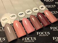 Гель лак Focus Premium от Oxxi  №96 8мл, фото 1