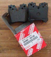 Тормозные колодки задние Lexus LS460 04466-50130