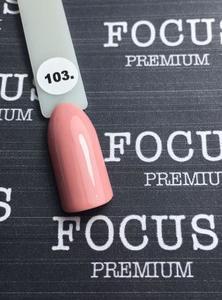 Гель лак Focus Premium от Oxxi  №103 8мл