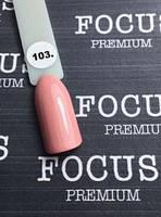 Гель лак Focus Premium от Oxxi  №103 8мл, фото 1