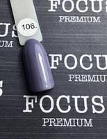 Гель лак Focus Premium от Oxxi  №106 8мл, фото 1
