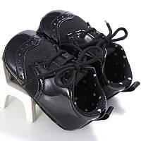 Туфли -пинетки для малыша 10.5  см.