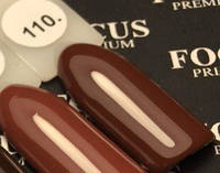 Гель лак Focus Premium от Oxxi  №110 8мл, фото 1
