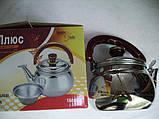 Чайник заварник 16см нержавейка , фото 2