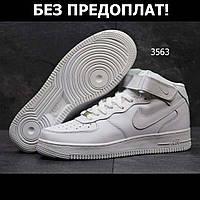 Кроссовки найк, nike Air Force белые. 41-45 рр. 3563