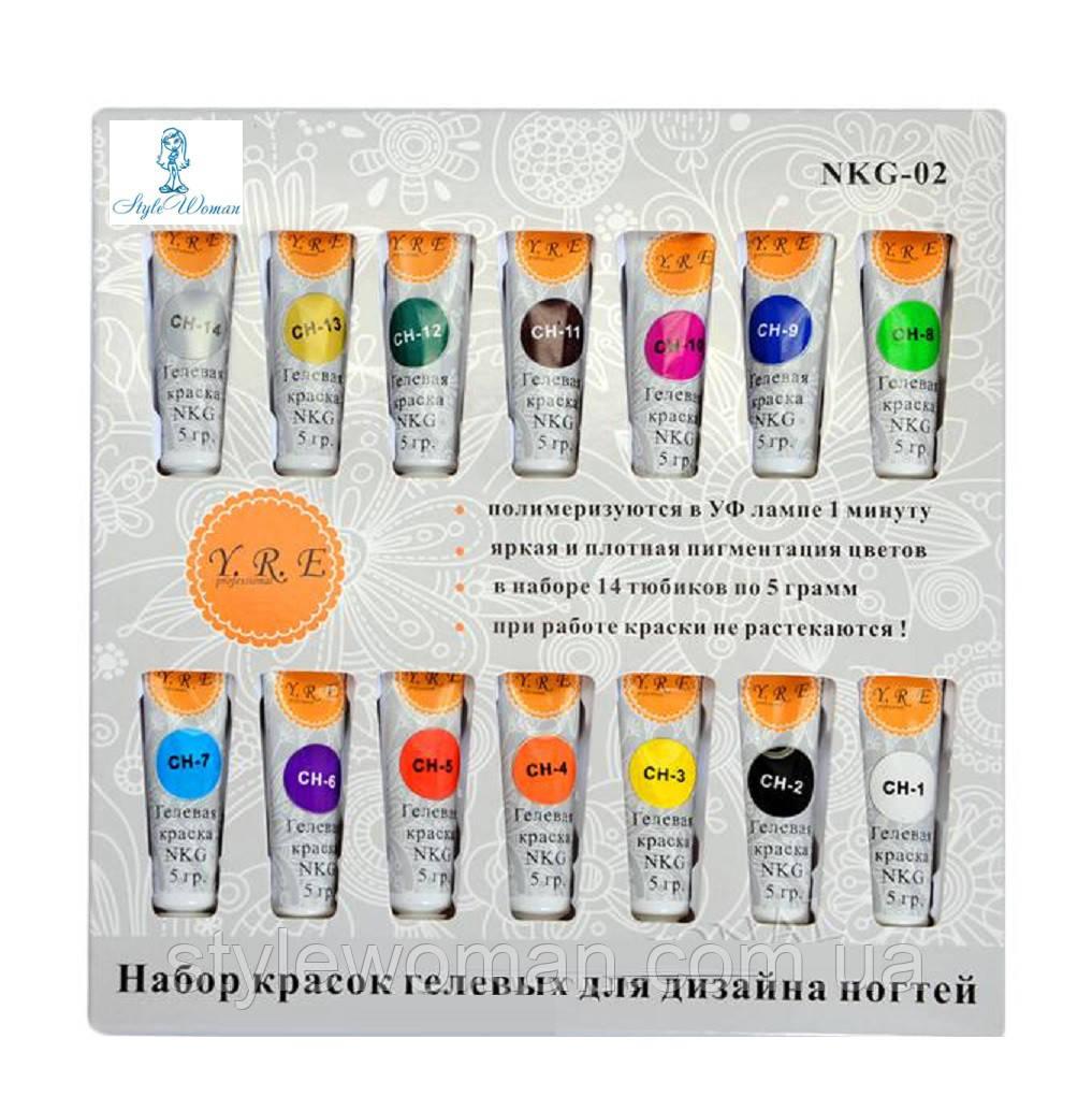 """Набор Гель красок для ногтей """"YRE"""" 14 цветов по 5г"""