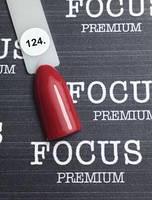 Гель лак Focus Premium от Oxxi  №124 8мл, фото 1