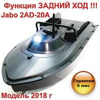 JABO-2AD-20A  Радиоуправляемый прикормочный кораблик для завоза прикормки приманки снастей в точку лова рыбы