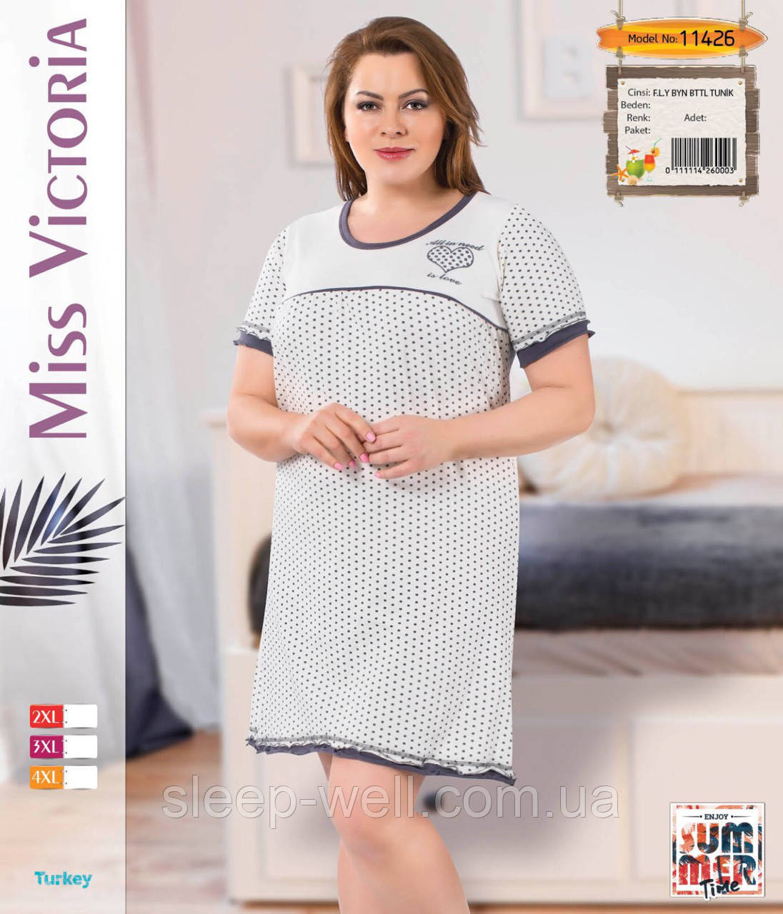 Ночная рубашка больших размеров, Miss Victoria