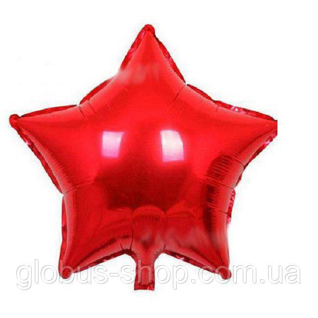 Червона зірка, куля фольгований 44 см