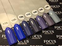 Гель лак Focus Premium от Oxxi  №140 8мл, фото 1