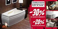 Treesse Gruppo - ексклюзивні ванни-20%.