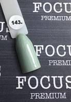 Гель лак Focus Premium от Oxxi  №143 8мл, фото 1