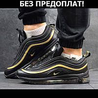 Кроссовки Найк, Nike Air Max 97. 41-45 рр. 3928