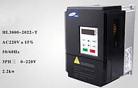 Инвертор 2.2 KW 220-250V. Частотник. Для шпинделя ЧПУ, фото 1