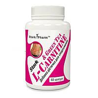 Карнитин, L-карнитин, L-Carnitine Stark Pharm L-Carnitine & Green Tea Extract 600 мг 60 caps