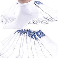 Белые носки для мужчин