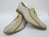 Обувь из конопли, hempshoes. Туфли мужские «Марк»
