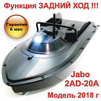 JABO-2AD-20А - прикормочный кораблик с Задним Ходом Модель 2018 г радиоуправляемый для завоза прикормки