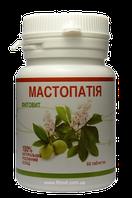 """""""Фитовит-Мастопатия"""" №60. При мастопатиях различной эпитологии"""