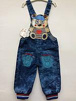 Комбинезон джинс на мальчика 0,5 года мишка