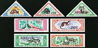 Монголия 1959 животные - MNH XF